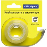 "Клейкая лента 12мм*20м ""OfficeSpace"" прозр., в диспенсере (288235)"