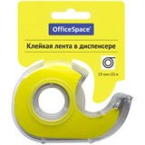 "Клейкая лента 19мм*20м ""OfficeSpace"" прозр., в диспенсере (288236)"